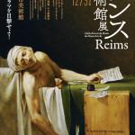 reims_top