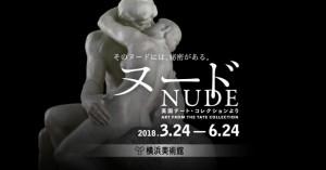 nudebn_OGP1200x630-1-680x357